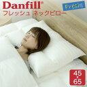 Danfill(ダンフィル) Fresh(フレッシュ) ネックピ...