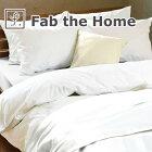 FabtheHomeの寝具カバー3点セットソリッドベッド用シングル(掛けカバー+ベッドシーツ+枕カバー)ホワイト
