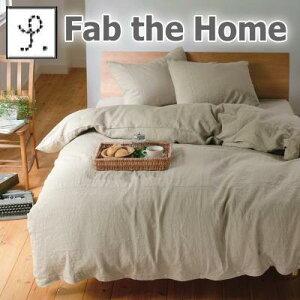 FabtheHomeの寝具カバー3点セットファインリネンベッド用クィーン(掛けカバー+ベッドシーツ+枕カバー)ナチュラル