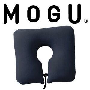 MOGU(モグ) ビーズクッション 首枕 (ネックピロー 旅行用品 トラベル 携帯枕 ポータブルピロ...