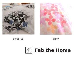 fabthehome(ファブザホーム)フロゥリーコンフォーターカバーシングルサイズ(150×210cm)【掛け布団カバー】