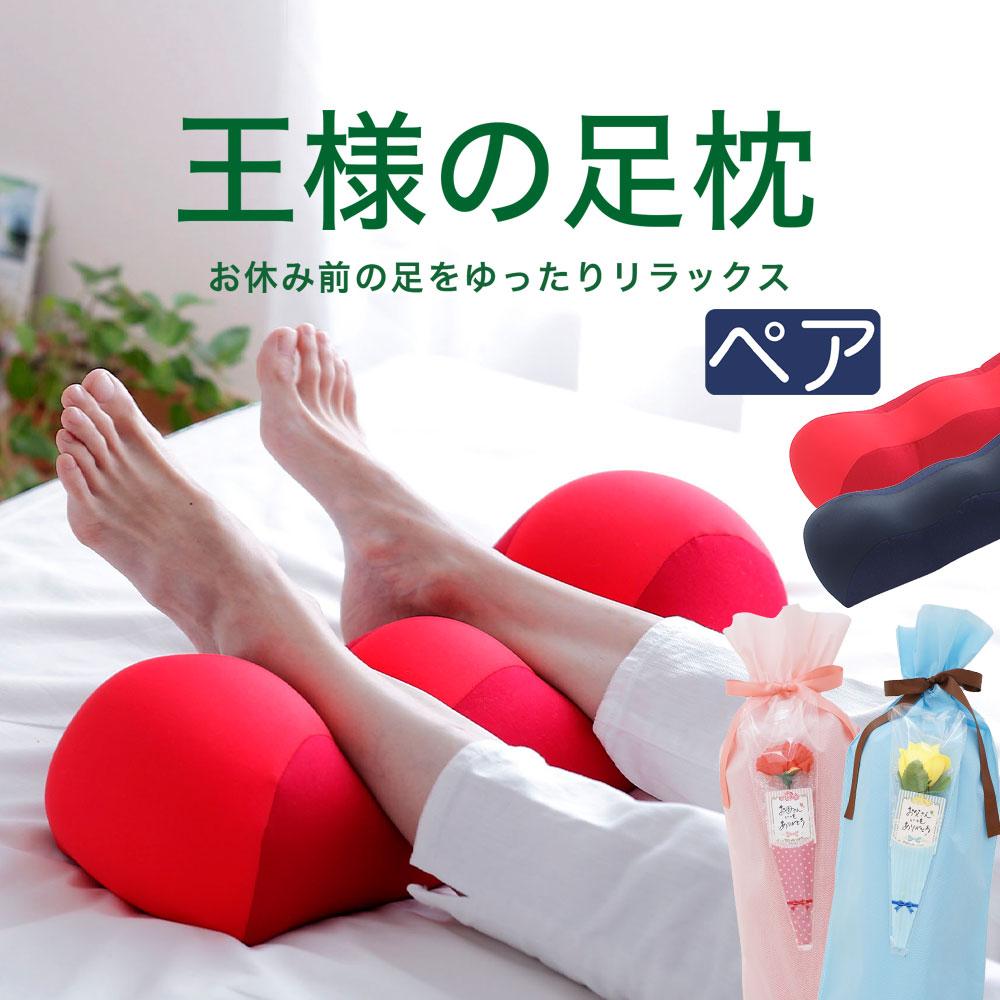枕・抱き枕, 足枕  2 futonyasan