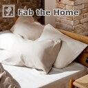 枕カバー 43×63 | Fab the Home(ファブザホーム) Honeycomb(ハニカム) ピローケースM(43×63センチ用) 【メール便対応】【futonyasan】【母の日】【父の日】