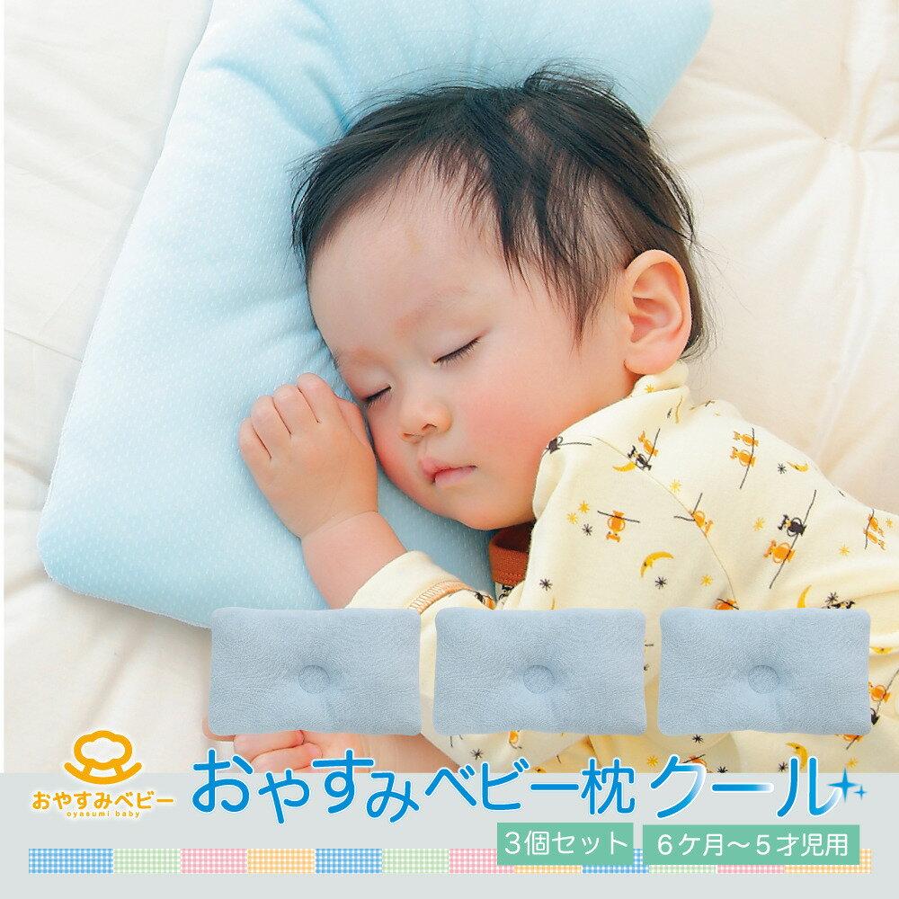 ベビー用寝具・ベッド, ベビー枕 15 365NfutonyasanSS