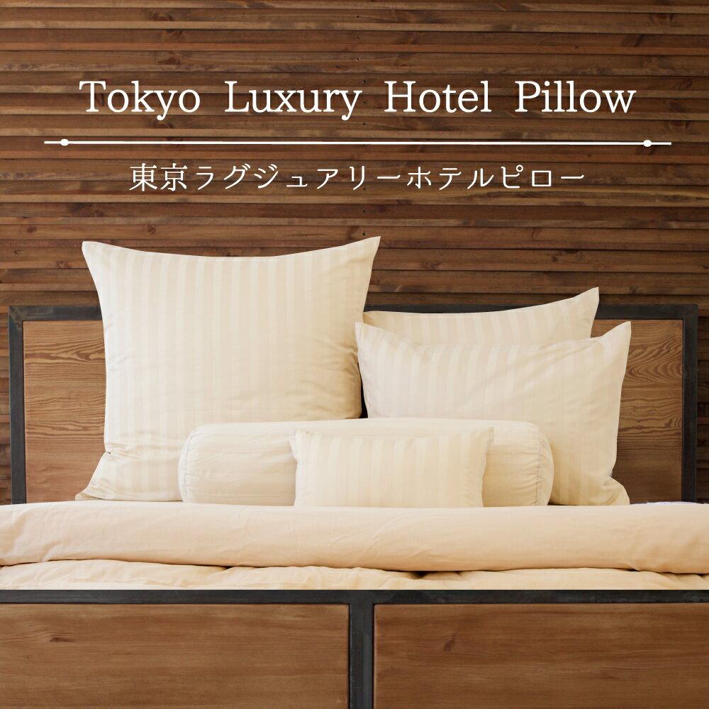 枕・抱き枕, 枕  10 futonyasan