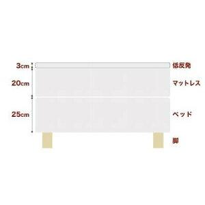 セレクトベッドダブルクッションベッド(ベッド+マットレス)ボンネルコイルスプリングベッド+厚さ3cm低反発マット脚:木目柄(22cm)ワイドダブルサイズ(152×195cm)生成(キナリ)