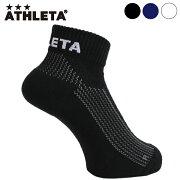 アスレタ ソックス トレーニングショートソックス フットサル サッカー