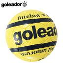 ゴレアドール フットサルボール4号球 G-1110