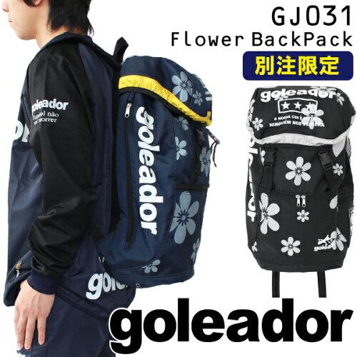 ゴレアドール リュック 別注花柄バックパック GJ-031