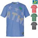 ★特価★アスレタ ジュニア ビッグロゴ杢プラTシャツ 03325J