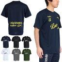 プーマ(PUMA) 【多少の傷汚れありの為大奉仕】サッカー ウェア メンズ 半袖 Tシャツ ftblNXT トレーニング 6558990 (メンズ)