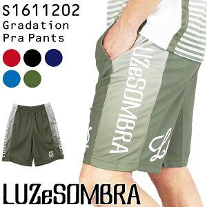 ルースイソンブラ プラクティスパンツ SIMPLE LINE GRADATION プラパンツ S1611202【フットサル サッカー】