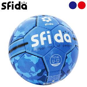 スフィーダ ジュニア フットサルボール フットサル サッカー