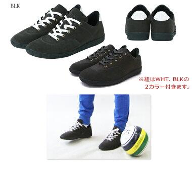 【l1532660】LUZeSOMBRA/ルースイソンブラGINGAAREthSHOES【全3色】(フットサルアースルースイソンブラライフカジュアルスケートサッカースケボー)