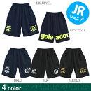 goleador/ゴレアドールバックロゴプリントプラパンツ【全6色】
