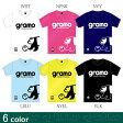 gramo/グラモ FAST2 プラクティスシャツ 【全6色】