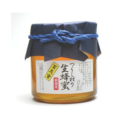 国産はちみつ 百花蜜450gビン入り つくし村の生蜂蜜 国産ハチミツ