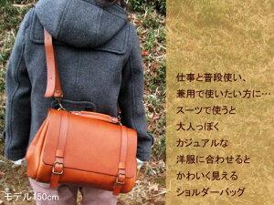 【送料無料】取っ手付き2本ベルトショルダー/バッグ 革 バッグ レディース バッグ メンズ...