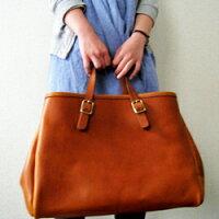 男性でも、女性でも、仕事でも、プライベートでも、使える革トートバッグ