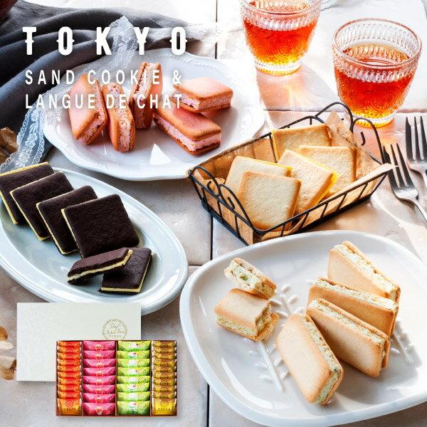 TOKYOBakedBaseギフトセットM春夏Ver 母の日2021SANDCOOKIELANGUEDECHAT焼き菓子詰合せス