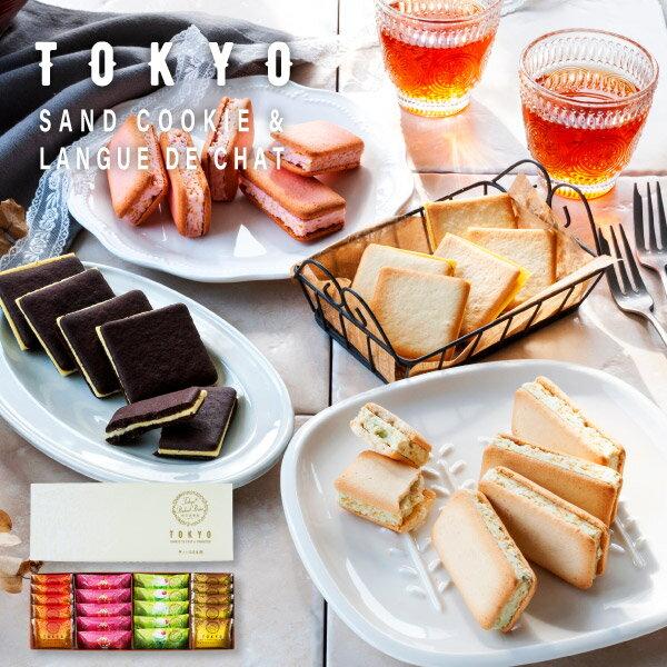 TOKYOBakedBaseギフトセットS春夏Ver 母の日2021SANDCOOKIELANGUEDECHAT焼き菓子詰め合わ