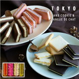 TOKYO BakedBaseギフトセットM 秋冬Ver SAND COOKIE LANGUE DE CHAT 焼き菓子 詰合せ スイーツ 内祝 贈答用 お歳暮 御歳暮 冬ギフト あす楽対応 送料無料 宅急便発送 Agift