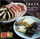 TOKYO BakedBaseギフトセットS 秋冬Ver|ホ