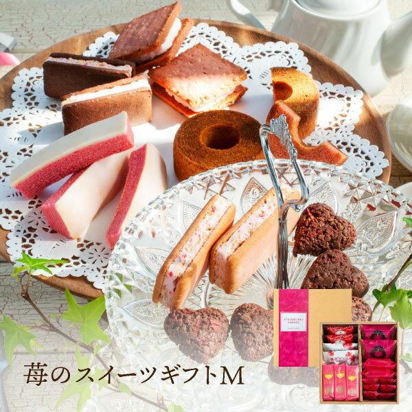 苺スイーツギフトセットMサイズ母の日2021(ミルクバウムキャラメリゼバウムサンドクッキークランチチョコ)スイーツギフト焼き菓子
