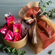 スイーツボックス風美庵の人気菓子3種が詰まった、可愛らしいわっぱのぷちギフトあす楽対応(宅急便発送)