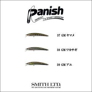 【ポイント10倍】2014/4/9日19時〜4/30日24時迄SMITH(スミス)/パニッシュ85F['0910追加カラ...