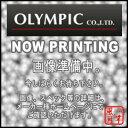 OLYMPIC(オリムピック)/ヌーボFINEZZA(フィネッツァ) GONFS-862UL-T【送料無料】