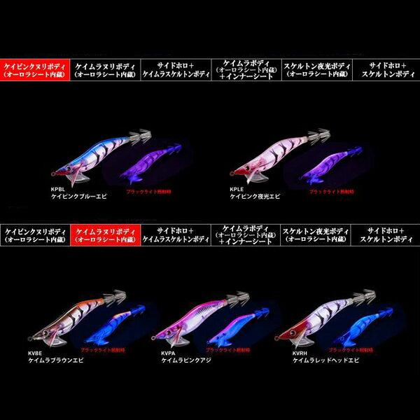 YO-ZURI(ヨーズリ)/アオリーQRS#1.8号【餌木】【エギ】【05P30May15】【RCP】