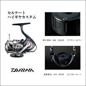 DAIWA(ダイワ)/セルテート2506H ハイギヤカスタム【送料無料】