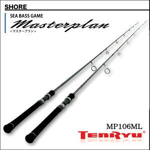 TENRYU(天龍)/マスタープラン MP106ML【送料無料】【Marathon10P02feb13】【fsp2124-5s】