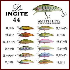 SMITH(スミス)/D-インサイト44