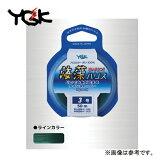 YGKよつあみ/海藻ハリス(50m)0.6号【ライン】【RCP】