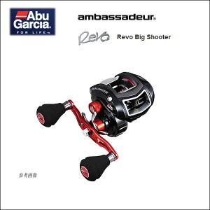 Abu Garcia(アブガルシア)/ambassadeur(アンバサダー) REVO BIGSHOOTER HS-L【送料無料】【...