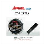 サンヨーナイロン/GT-R ULTRA 600m 20Lb【ライン】【RCP】