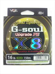 ライン ヨツアミ G-soul X8 UPGRADE150m 16Lb(0.8)