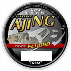 東レ ☆ソルトライン アジングフロロ 100m 2Lb【0815楽天カード分割】