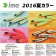 ima(アイマ)/p-ce 100 #PC100-027 ピンクオレンジ