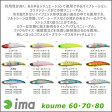 ima(アイマ)/koume 80 #KU80-101 レッドヘッド