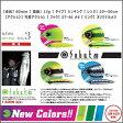 ima(アイマ)/sobat 80 #SB112 メタルライムチャート