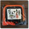 【即納】オフィスユーカリ/ネックワレット橙