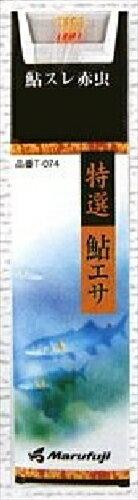 マルフジT-074特選鮎エサ鮎スレ赤虫3号