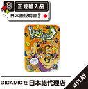 < ギガミック > ヨギ グル | 日本語説明 | 8歳から99歳 | 身体を動かす | カードゲーム | パーティゲーム | 旅行 | 知育 | 教育 | 遊び | 学び | おうち時間 | 選べるラッピング | ギフト | GIGAMIC | Yogi Guru | gf010