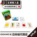 < ギガミック > マイコンズ   日本語説明   3歳から6歳   カードゲーム   旅行   知育   教育   遊び   学び   おうち時間   選べるラッピング   ギフト   GIGAMIC   Micons   GF009