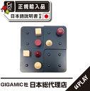 < ギガミック > クアンティック・ミニ | 日本語説明 | 8歳から99歳 | 木製 | ボードゲーム | 旅行 | 知育 | 教育 | 遊び | 学び | おうち時間 | 選べるラッピング | ギフト | GIGAMIC | Quantik MINI | GM006