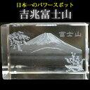 NO-40 【送料無料】風水の高級クリスタルレーザー彫り置物...