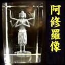 NO-8 【送料無料】風水の高級クリスタルレーザー彫り置物■勇気をもった戦いの神...